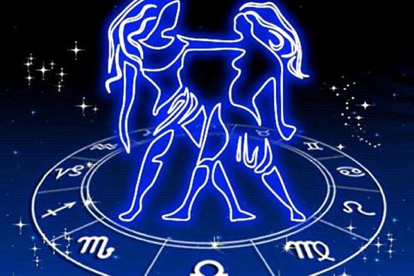 Близнецы астрология