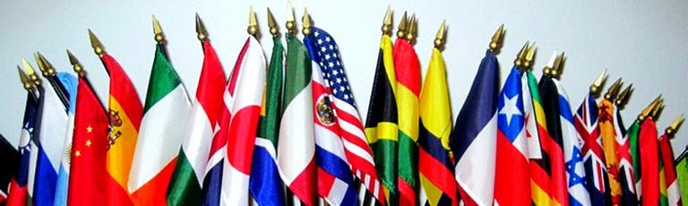 Международные экономические отношения (2)