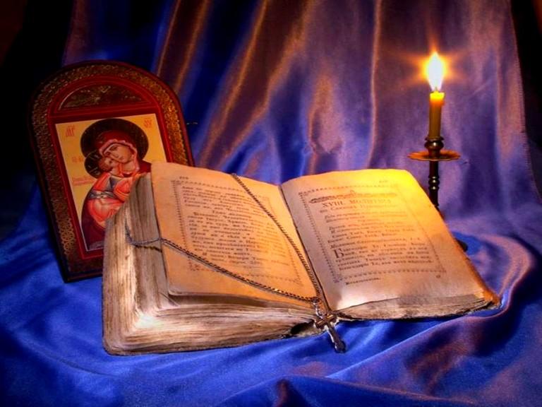 Молитва Всех Скорбящих Радость 2