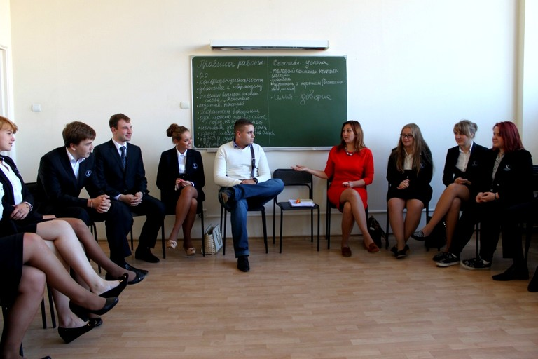 Особенности социально психологического тренинга (3)