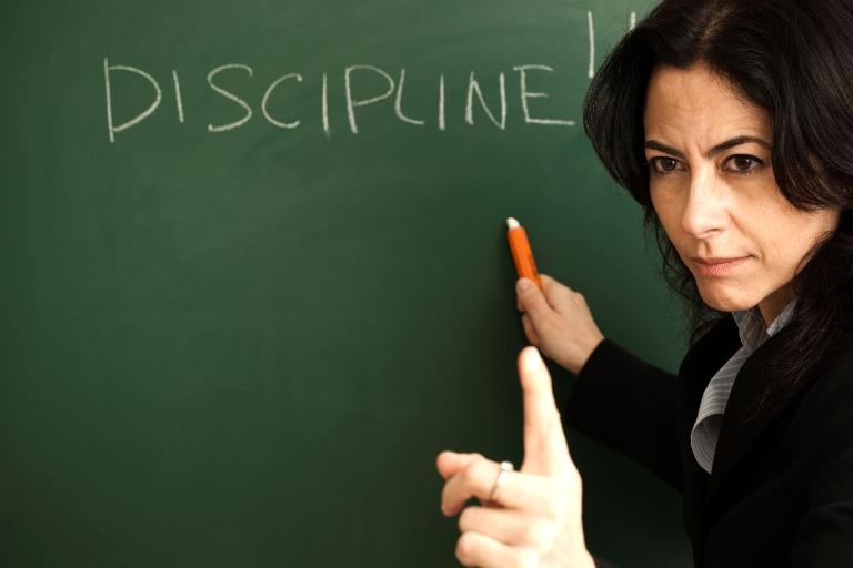 дисциплинированность