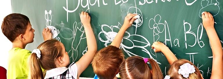 Психология детей младшего школьного возраста